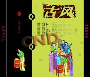 CD-4.2
